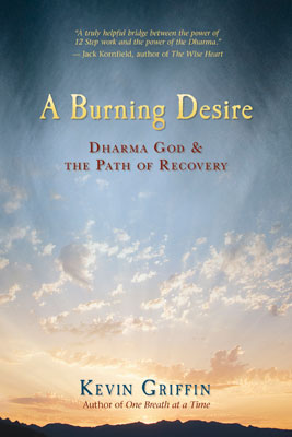 A Burning Desire Book Cover