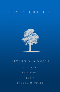 LIVING_KINDNESS_COVER